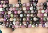 CTO676 15.5 inches 6mm faceted round natural tourmaline beads