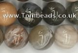 CWJ577 15.5 inches 10mm round wood jasper beads wholesale