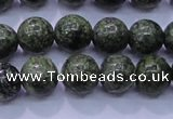 CXJ252 15.5 inches 8mm round Russian New jade beads wholesale