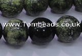CXJ256 15.5 inches 16mm round Russian New jade beads wholesale