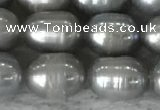 FWP186 15 inches 6mm - 7mm rice grey freshwater pearl strands