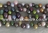 FWP342 Top-drilled 7mm - 8mm potato mixed freshwater pearl strands